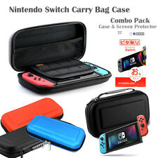 Nintendo Switch Carry Bag Case, Game Console Protective Shell + Screen Protector