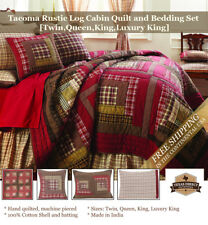 Rustic Lodge and Cabin Quilt Set Red/Brown/Tan Block [Twin,Queen,King,Lux King]