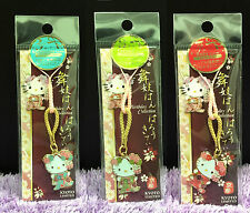 Hello Kitty Key Chain Ornament Cell Phone Charm Strap SPECIAL EDITION Japan Gift