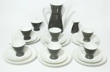 """Raymond Loewy  Coffee Set for """"Rosenthal 2000 - FREE Shipping [PL-3382 ]"""