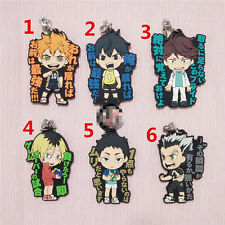 T384 Hot Japan anime Haikyuu!! Haikyuu rubber Keychain Key Ring Rare cosplay