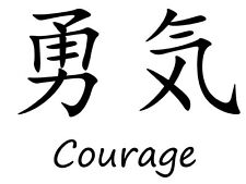 Japanese Art Work COURAGE Quote Inspirational Vinyl Decal Sticker Wall Decor