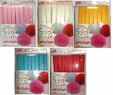 Japan DIY Flowers Paper Tissue Pom for Wedding, Party 14 Poms