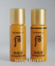The History of Whoo Gongjinhyang Qi & Jin Skin,Lotion Samples New/Made in Korea