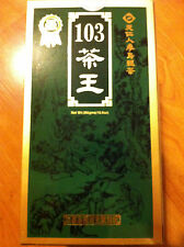 103 King's Premium Oolong Tea ( Size Small / Large ) ( New )