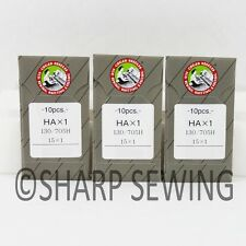 30 ORGAN FLAT SHANK 15X1 HAX1130/705 HOME SEWING MACHINE NEEDLES BROTHER SINGER