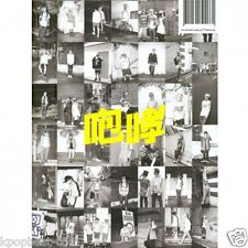 EXO - XOXO REPACKE VOL.1 (Hug VER) CD+Photo Booklet+Photocard+Poster+GiftPhoto