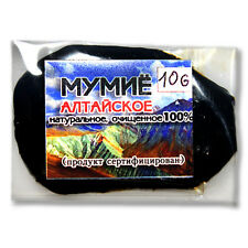 NATURAL SHILAJIT PURE CERTIFICATED MUMIYO MUMIO MUMIJO МУМИЁ WITHOUT DILUTION
