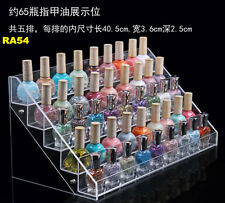 Beauty Makeup Nail Polish Storage Organizer Rack Display Stand Holder NEW RA
