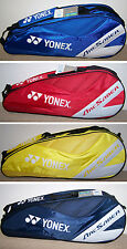 Class A Brand New Yonex 200B Badminton Bag - Hold 2-4 Rackets, the Newest Style.