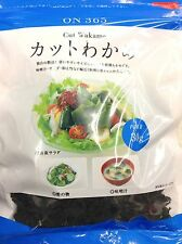 Dried Cut WAKAME Seaweed for Japanese Miso Soup Udon Ramen Salad Vinegered Dish