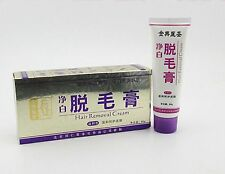 ( 1 Box or more ) Yisheng Hair removal cream rapid depilatory cream