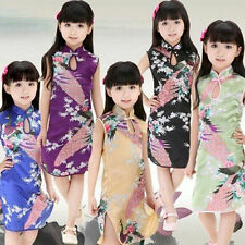 Elegant Chinese Qipao Baby Girl Kids Floral Peacock Cheongsam Dress Clothes 2-8Y