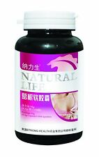 (1 Bottle or more) Breast Enlargement & Firming Pueraria Mirifica Capsule