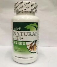 (1 Bottle or more)  Cordyceps Sinensis cleaner lung Improve Respiratory