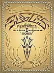 Eagles: Farewell I Tour - Live From Melbourne [2 Dis DVD Region 1