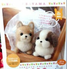 Hamanaka English+ Japanese Wool Needle Craft Felting KIT Dog Shiba Inu, Shih Tzu
