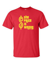 The Price is Wrong Bitch Happy Gilmore Funny College Men's Tee Shirt