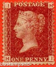 """SG. 43/44. """" HI """". 1d Rose - red plate 225.  A superb UNMOUNTED MINT example."""