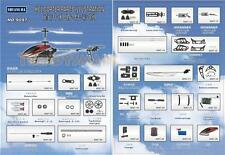 Double Horse 9097 RC Remote Radio Control 3CH Helicopter Accessories Spare Parts