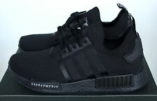 Adidas NMD Triple Black Japan R1 PK Primeknit OG BZ0220 UK 5 6 7 8 US New