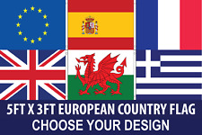 EUROPEAN COUNTRY FLAG 5FT x 3FT CHOOSE YOUR COUNTRY EUROVISION FLAG PREMIUM
