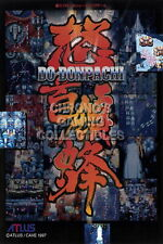121853 DoDonpachi Sega Saturn Playstation Decor LAMINATED POSTER DE