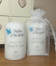PERSONALISED BLUE BUTTERFLY MOTHER/FATHER OF THE BRIDE/GROOM, MUM & DAD CANDLE