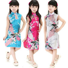 Classic Chinese Children Kid Baby Girl Peacock Cheongsam Dress/Qipao Clothes