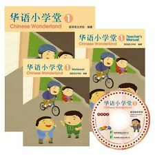 Chinese Wonderland  Level 1 Simplified Learning Language Material Book+CD- SI-1