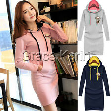 Hoodie Women's Ladies Sports Suit Long Sleeve PUllover Hooded Long Dress Jumpers