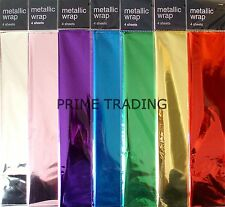 4 x SHEETS SHINY METALLIC PLAIN CHRISTMAS WRAPPING FOIL PAPER GIFT WRAP PACK