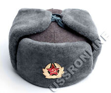 SOVIET RUSSIAN RED ARMY MILITARY WINTER FUR HAT SKI TRAPPER USHANKA 56 58 60 62