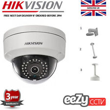HIKVision 2MP WDR Fixed Dome Network Camera, DS-2CD2122FWD-IS