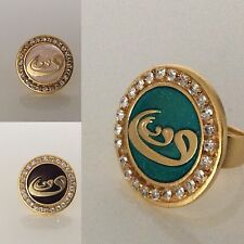 Kaf Ring Islam with rhinestones Gold plated Adjustable NEU
