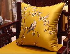 NEW Chinese embroidery Bird Pillow case Cushion cover Gold red Satin FREE GIFT