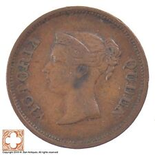 1845 Straits Settlements/East India Company 1/4 Cent Queen Victoria *5148