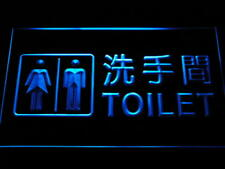 i1047-b Unisex Men Women Toilet with Chinese Neon Light Sign