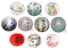 "16"" Japanese Chinese Pattern Paper Lantern w/ White Black Red Green Blue & More"