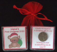 PERSONALISED BABY'S FIRST CHRISTMAS LUCKY SIXPENCE STOCKING FILLER KEEPSAKE GIFT