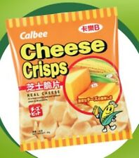 NEW SEALED CALBEE CHEESE CRISPS - REAL CHEESE FLAVOURED  - 40G X 10