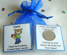 PERSONALISED LUCKY SIXPENCE  GIFT KEEPSAKE HEAD TEACHER CLASSROOM ASSISTANT