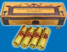 Charcoal Tablets Scent of Byzantium 27mm for Incense - Hookah - Shisha Pipes