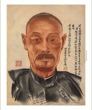 """ALEXANDRE IACOVLEFF """"Portrait of Fu Wenzhou"""" CANVAS various SIZES available, NEW"""
