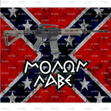 """CONFEDERATE AR"" T-Shirt - MOLON LABE - 2nd Amendment - PROTEST- AR15 AR10 AK47"