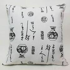 FFA-178 CHINESE CALLIGRAPHY ON WHITE Canvas Pillow Cushion Cover Custom Size