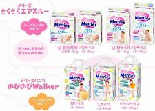 New MERRIES Japanese Highest Quality Popular Diapers Size Newborn-22kg F/S