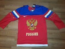 Authentic Nike Hockey Jersey Russian Team Olympic Games Sochi 2014 Size L