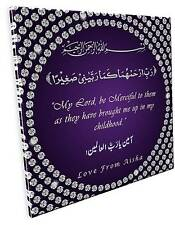 Islamic Calligraphy Canvas Art - Gift for Parents/Mother Islamic Gift/Frame!!!