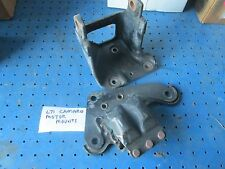 1994 - 1997 Chevrolet Camaro LT 350 Engine Mounts